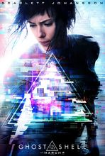 Plakat filmu Ghost in the Shell