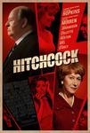 Plakat filmu Hitchcock